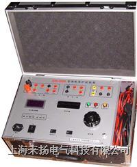 继电保护测试仪 JDS2000 JDS—2000型
