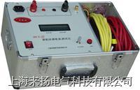 回路电阻测试仪HLY-II HLY-II型/100A/200A