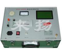 真空度测试仪ZKY-2000型 ZKY-2000型