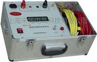 回路电阻测试仪HLY-III型