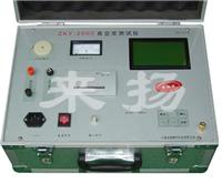 ZKY-2000型高压开关真空度测试仪