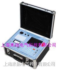 电缆故障测试仪 LYST-400E