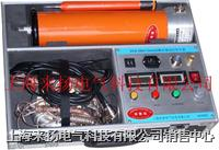 直流高压发生器,高压直流发生器,直流发生器 ZGF2000系列