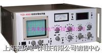 局部放电检测仪 TCD-9302