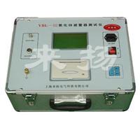 避雷器阻性电流测试仪