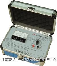 矿用杂散电流检测仪