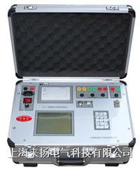 GKC-E型高压开关测试仪