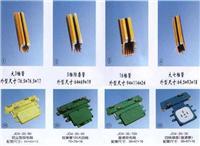 单极滑线导轨,单极组合滑线导轨 HXTS、HXTL系列
