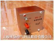 標準電容器 BR8-7