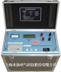 变压器直流电阻测试仪 ZGY-III-50A