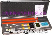 高壓無線核相儀 WHX-3000數字式