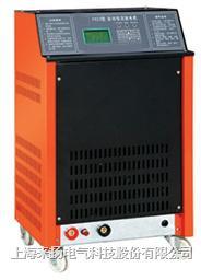 蓄電池自動恒流放電測試儀 LYXF系列