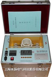 ZIJJ-III油耐壓測試儀 ZIJJ-III