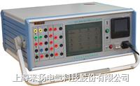 微機繼電保護測試儀Y806 LY806