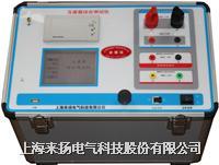 便携式互感器综合测试仪 LYFA-800