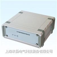 变压器绕组变形测试仪 LYBR-IV