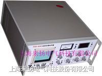 數字式局部放電測試儀 TCD-8000