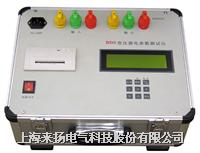 變壓器損耗參數測試儀器 BDS2000
