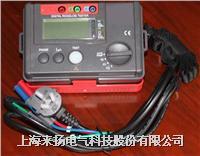 漏电开关测试仪 LYLD-II