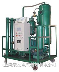 箱式滤油机 DLJ2000系类
