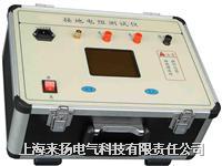 大地网接地电阻测量仪