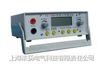避雷器防雷元件测试仪