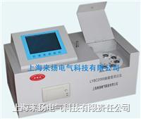 变压器油酸值测试仪