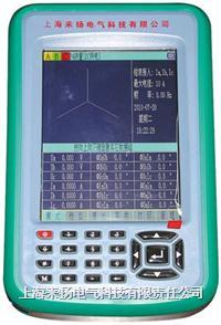 三相电能计量装置接线分析仪