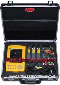 三相电能计量装置接线测试仪