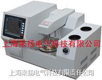 全自动闭口闪点测定仪 LYBS-8型