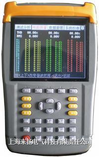 便携式电能分析仪
