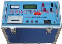 三通道变压器直流电阻测试仪 ZGY-VI