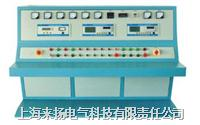 电机综合测试台