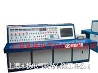 变压器综合特性试验台