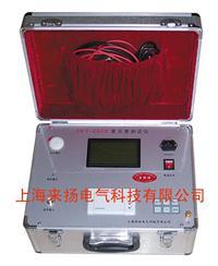 高压开关真空度检测仪 ZKY-2000
