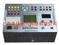 高压断路器特性测试仪 GKH-8008