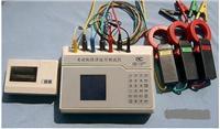 电机经济运行测试仪 LYDJ
