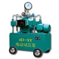 电动试压泵 4DSY系列