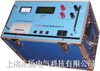 变压器直流电阻仪 ZGY-III-40A
