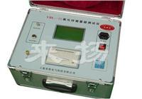氧化锌避雷器交流特性测试仪 YBL-III
