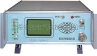 智能微水测试仪 EHO