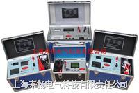 大电流直流电阻测试仪