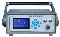 便携式氢气纯度分析仪 LYQC-B