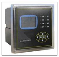 微机电流保护装置 IP-120
