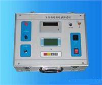 电容电感检测仪