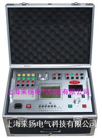 LYGKC-9000高压开关动特性测试仪 LYGKC-9000