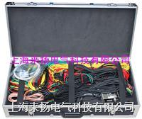 LYGKC-9000高压开关动特性测试仪