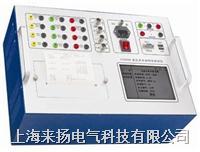 LYGKH-8600高压断路器机械特性测试仪
