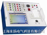 LYGKH-9000高压开关测试仪