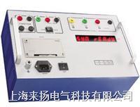 LYJC2000接触器同步测试仪